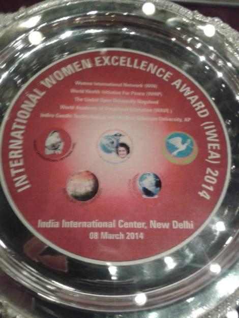 premi new delhi 1